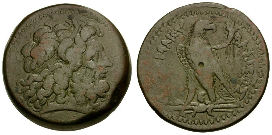 Ancient Coins - Ptolemaic Kings of Egypt.  Ptolemy IV Philopator Æ 41mm Pentobol