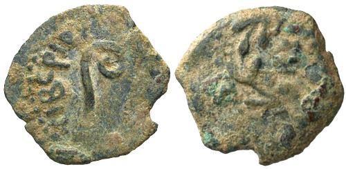 Ancient Coins - VF/VF Pontius Pilate Prutah / Lituus