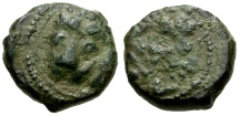 Ancient Coins - Norman Kings of Sicily, William II Æ Follaro / Lion