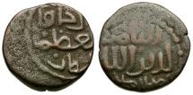 World Coins - Great Mongols. Chingiz (Ghengis) Khan, Æ Jital