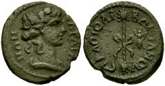Ancient Coins - Lydia. Sardis. Pseudo-autonomous issue. Lo. Io. Libonianus, strategos Æ16