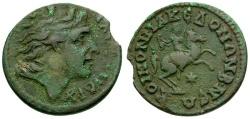 Ancient Coins - Macedonia. Koinon. Pseudo-Autonomous Issue Æ26 / Horse and Rider
