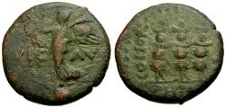 Ancient Coins - gF+/gF+ Macedonia, Philippi Pseudo-Autonomous Issue Æ17 / Victory / Standards