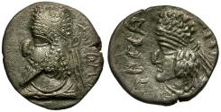 Ancient Coins - Kingdom of Persis. Manihr (Manuchtir) II AR Hemidrachm