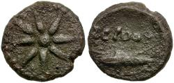 Ancient Coins - Kings of Thrace (Odrysian). Seuthes III. Seuthopolis Æ14 / Star and Thunderbolt