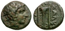 Ancient Coins - Macedon. Chalkidian League Æ11 / Tripod
