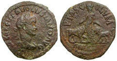 Ancient Coins - Volusian. Moesia Superior. Viminacium Æ26 / Moesia with bull and lion
