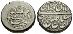 Ancient Coins - India.  Afsharid.  Nadir Shah as King AR Rupi