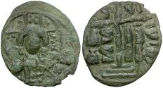 Ancient Coins - *Sear 1823* Byzantine Empire. Anonymous. Class B Æ Follis / Portrait of Christ