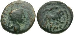 Ancient Coins - Hadrian (AD 117-138). Samaria. Caesarea Maritima Æ13
