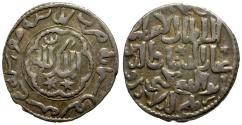 World Coins - Selqujs of Rum. Kaykhusraw III. Madinat Qonya (Kenya) mint AR Dirham