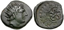 Ancient Coins - Islands off Caria. Rhodos. Rhodes. Epityches, magistrate Æ18