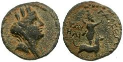 Ancient Coins - Cilicia.  Tarsus Æ20 / Sandan Standing on Dog?