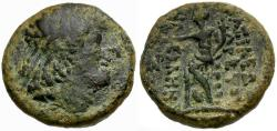 Ancient Coins - Nabatean Kings. Aretas III Æ20 / Tyche Seated