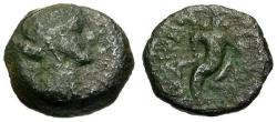 Ancient Coins - aVF/aVF Ptolemaic Kings of Egypt, Arsinoe III Philopater, Wife of Ptolemy IV Æ12 / Cornucopiae