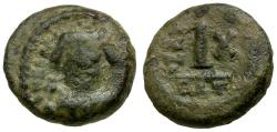 Ancient Coins - *Sear 581* Byzantine Empire. Maurice Tiberius Æ Decanummium