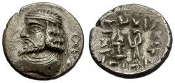 Ancient Coins - Kings of Persis.  Vahsir (Oxathres) AR Hemidrachm / King Sacrificing