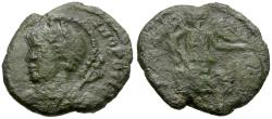 Ancient Coins - Constantine I the Great (AD 306-337). Constantinople Commemorative Series. Imitative Æ4 / Victory
