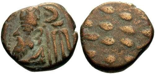 Ancient Coins - F/F Kings of Elymais AE Drachm / Orodes I