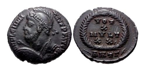 Ancient Coins - aVF/aVF Julian the Apostate as Augustus AE3 / Votive