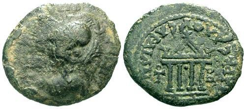 Ancient Coins - F/VF Lydia Sardes AE 19 Time of Vespasian / Temple