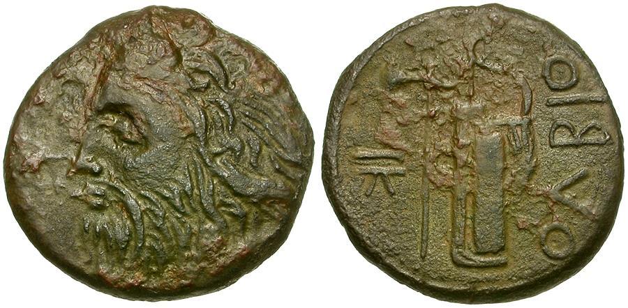 Ancient Coins - Scythia. Olbia Æ23 / Bow and Axe