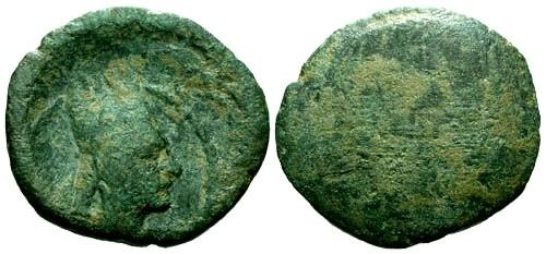 Ancient Coins - aVF/G Kings of Armenia Tigranes II AE21