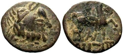 Ancient Coins - VF/VF Danubian Celtic Copy Coinage Odessos