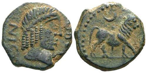Ancient Coins - EF/EF Spain, Obulco AE Semis