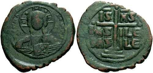 Ancient Coins - aVF/aVF Anonymous Class B Follis