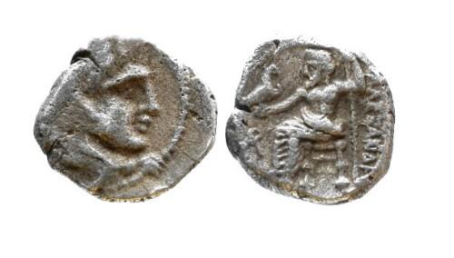 Ancient Coins - aVF/aVF Alexander III AR Obol