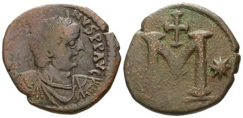 Ancient Coins - VF/VF Justin I AE Follis / Great portrait