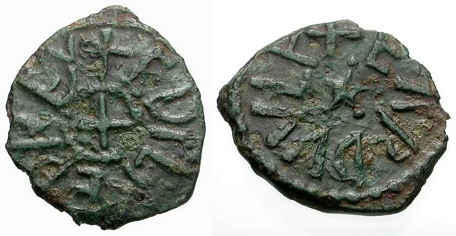 World Coins - Anglo-Saxon Kings of Northumbria. Athelred II. Second reign Æ Styca
