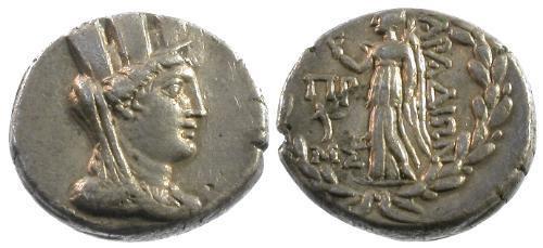 Ancient Coins - VF/VF Phoenicia Arados AR Tetradrachm