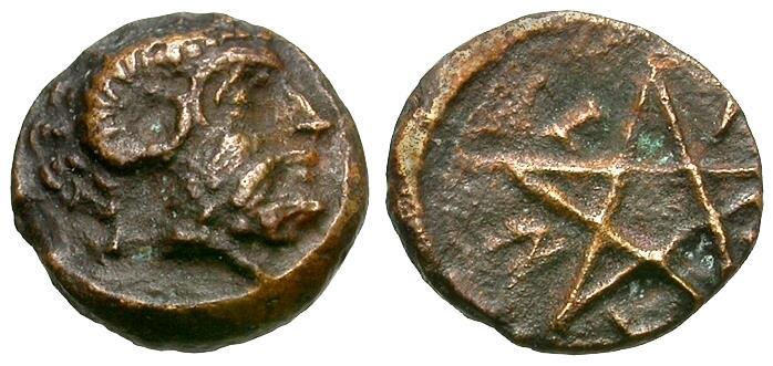 Ancient Coins - Mysia. Pitane Æ8 / Pentagram