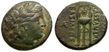 Ancient Coins - Kings of Macedon. Kassander Æ18 / Tripod