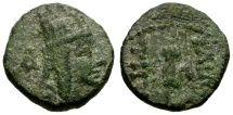 Ancient Coins - VF/VF Kings of Armenia, Tigranes II The Great Æ14 / Nike