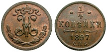 World Coins - Russia. Copper 1/4 Kopeck