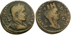 Ancient Coins - Philip I. Seleucis and Pieria. Antiochia ad Orontem Æ28 / Bust of Tyche