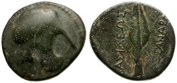 Ancient Coins - Kings of Macedon. Kassander Æ20 / Helmet & Spear head