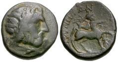 Ancient Coins - Thessaly. Magnetes Æ19 / Centaur