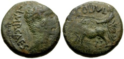 Ancient Coins - Augustus.  Phoenicia.  Berytus Æ21 / Founder Ploughing