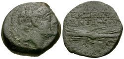 Ancient Coins - Seleukid Kings. Antiochus IX Kyzikenos (114-95 BC) Æ18 / Thunderbolt