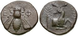 Ancient Coins - Ionia. Ephesos AR Tetradrachm / Bee