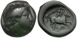 Ancient Coins - Kings of Macedon. Philip II (359-336 BC) Æ18 / Youth on Horseback
