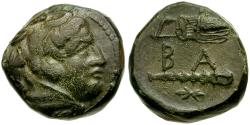 Ancient Coins - Kings of Macedon. Alexander III the Great Æ17 / Bow in Case and Club