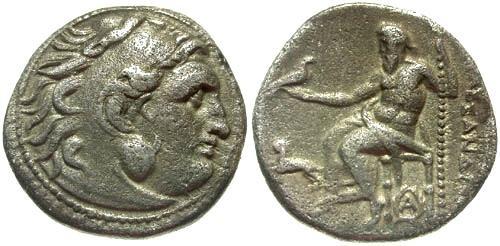 Ancient Coins - aVF/gF Alexander the Great AR Drachm