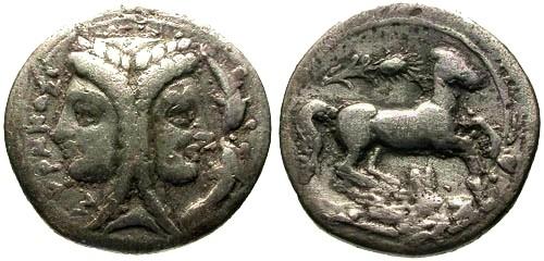 Ancient Coins - VF/VF Sicily Syracuse AR Dilitra / Janiform female head and Horse
