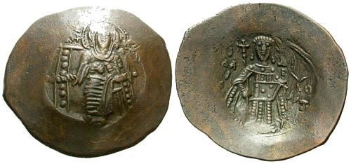 Ancient Coins - VF/VF Issac II Aspron Trachy