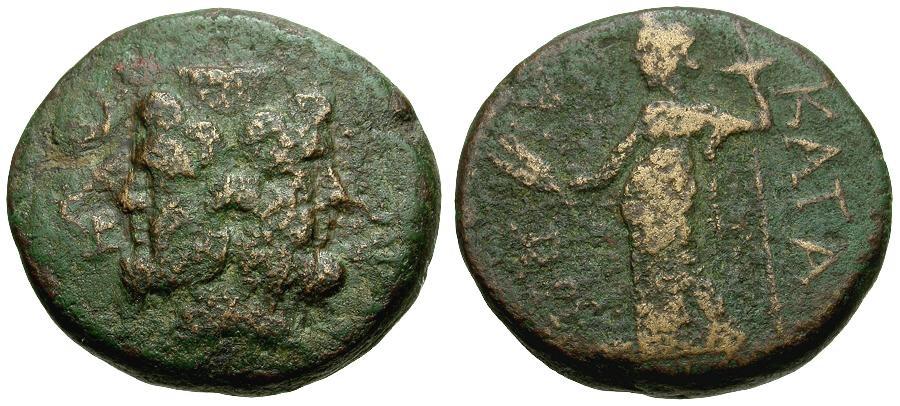 Ancient Coins - Sicily.  Katane Æ23 / Demeter